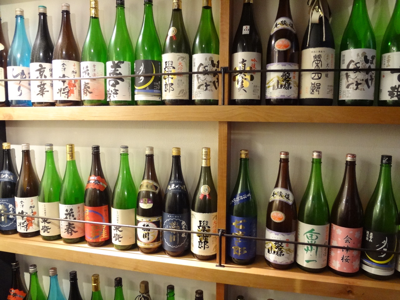SAKE - An alcoholic beverage of Japanese origin made from fermented rice